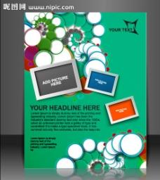 宣传册 宣传单 海报图片