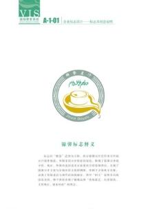 锦馨豆汁logo图片