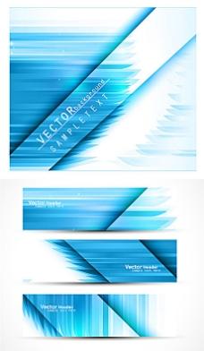 蓝色抽象背景矢量