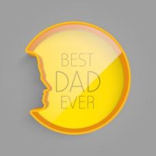 父亲节快乐的背景与文字最好的爸爸
