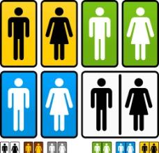 WC标示牌图片