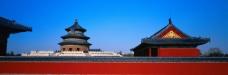 北京园林建筑天坛周边明清建筑蓝天红墙宫殿