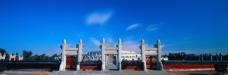 皇家园林北京宫殿牌楼蓝天白云明清建筑
