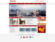 网站源文件下载图片