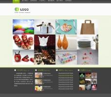 企业站(无网页代码)图片