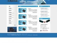 企业网页图片