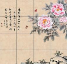 瓷砖 中国风图片