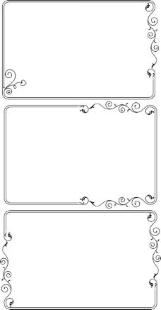 黑白花纹边框