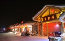 雪乡旅馆图片