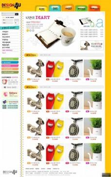黄色记事本购物商城网页模板