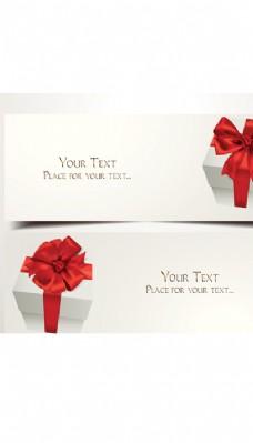 礼品盒广告模板