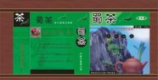 茶叶包装平面图设计图片
