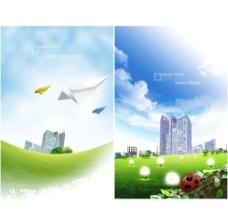 未來城市綠色環保素材圖片