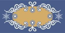 文本装饰花纹
