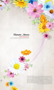 唯美的七彩花朵免费下载