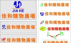 J H logo设计图片
