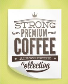 咖啡海报背景矢量素材图片