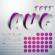 2012艺术日历矢量素材