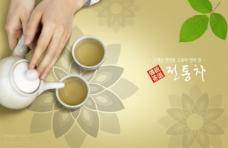 韩国文化展板设计 茶绿叶