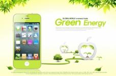 绿色清新电子产品海报模板