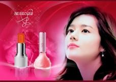 化妆品海报背景