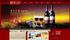 高端红酒类企业dedecms模板