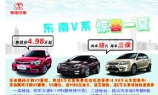 汽車廣告圖片