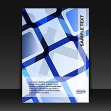 创意书籍封面设计矢量图