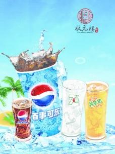 可乐背景图片