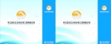 汩江水利水电工程图片