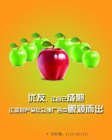 广告公司海报图片