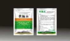 农药袋子图片