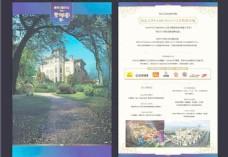 地产宣传单页图片