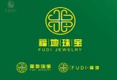 福地珠宝行logo图片