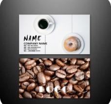 咖啡名片图片
