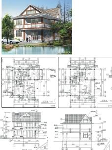 上海市建委推荐别墅方案图片