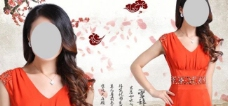 连衣裙海报中国风淘宝图片