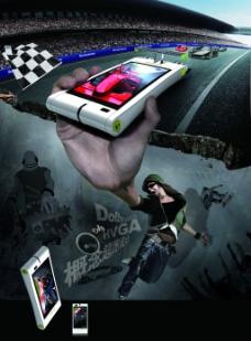 手机特效海报