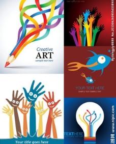 创意设计海报图片