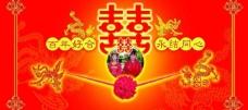 中式婚礼背景分层图片