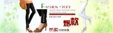 淘宝女鞋广告
