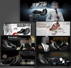 皮鞋促销广告