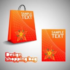 橙色购物袋