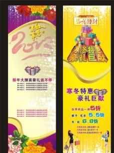 2013节春节促销图片