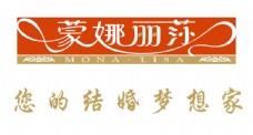 蒙娜丽莎logo