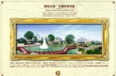 房地产广告 分层图片