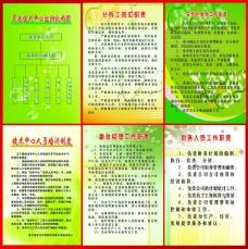 企业单位科室展板模板底图六款绿色风格