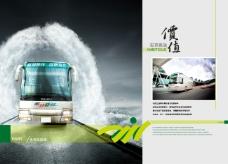 企业宣传画册设计价值