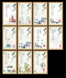 中国水墨画图片