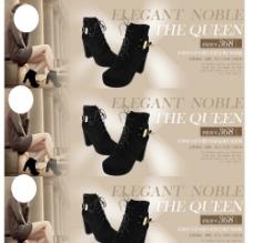 淘宝女装女鞋广告牌图片